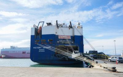 Tarragona y Pasajes, únicas autoridades portuarias que obtienen la acreditación del Esquema Nacional de Seguridad